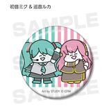 Piapro Characters: Art by Study Trading Can Badge 1 Box 9pcs