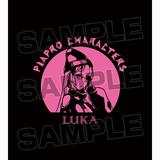 Piapro Characters: Megurine Luka Street Style Art by LAM Parka: Men's (Size: XL)