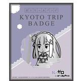 Re:Zero - Starting Life in Another World: Kyo Trip Badge (Emilia)