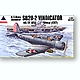 1/48 SB2U-2 Vindicator VS-72 USS Wasp (CV7)
