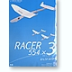 White Wings Racer 554 (3set)