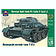 1/35 German Light Tank PzKpfw I Ausf J