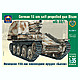 1/35 German 15cm Self Propelled Gun sIG 33/1 Bison
