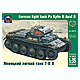 1/35 German light Tank PzKpfw II Ausf D