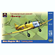 1/72 Miles magister Mk.I Training Plane