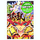 Saint Seiya Episode G #17 Limited Edition