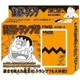 Doraemon Gian Serif Trump Playing Cards
