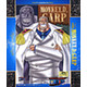 One Piece Jigsaw Puzzle 300pcs: Monkey D. Garp