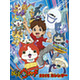 Youkai Watch 2015 Calendar
