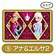 Frozen Mini Message Card Anna & Elsa 2
