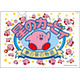 Kirby: 1 Clear File Set Kirby's Adventure
