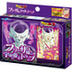 Dragon Ball Z: Frieza-sama's Evil Emperor of the Universe Playing Cards