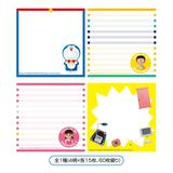 STAND BY ME Doraemon2: Memo Pads