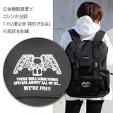 Attack On Titan: Yak Pak Collaboration Backpack