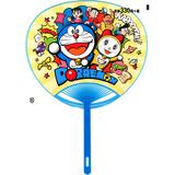 Doraemon: Plastic Fan Doraemon