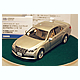 1/24 AWS210 Crown Hybrid Royal Saloon G 2012
