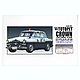 1/32 Toyopet Crown Patrol Car 1955