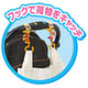 Anpanman: Hook for Stroller