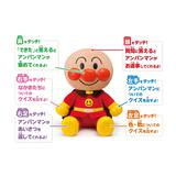 Hey Anpanman! First Talking DX