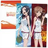 A Certain Scientific Railgun T: Clear File A