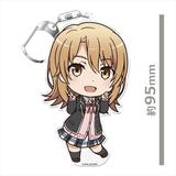 My Teen Romantic Comedy SNAFU Climax: Puni Colle! Keychain (with Stand) Iroha Isshiki