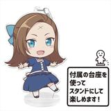 My Next Life as a Villainess: All Routes Lead to Doom!: Puni Colle! Keychain (with Stand) Catarina Claes (Childhood)