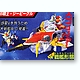 BB #148 SD Wing Gundam