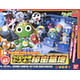 Keroro Platoon Plus Secret Base Set