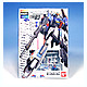 1/200 Speed Grade Collection MSZ-006 Zeta Gundam