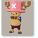 60cm Big Tony Tony Chopper