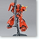 1/100 MG MS-06R-2 Zaku II Johnny Ridden Custom Ver. 2.0