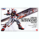 1/60 Perfect Grade Gundam Astray Red Frame (without Bonus Parts)