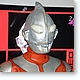 Kyomoto Collection Neo Ultraman (A Type)