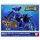 Chouzoukei Damashii Monster Hunter #3: 1 Box (9pcs)