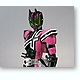 S.H.Figuarts Kamen Rider Decade Violent Emotion (Fury Form)