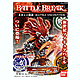 Battle Break Trading Figure Battle Encounter Booster Pack: 1 Box (15pcs)