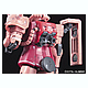 1/144 RG MS-06S Zaku II Char Aznable Custom Model