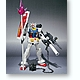 Robot Damashii Gundam (with Hard Point Attachment)