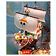 Thousand Sunny New World Version