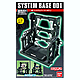 1/144 Builders Parts: System Base #1