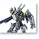 DX Chogokin VF-25S Messiah Valkyrie Ozma Custom Renewal