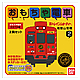 Wakayama Electric Railway 2270 Omoden (Printed Specially)