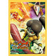 Youkai Watch Toritsuki Card Battle Official Card Sleeve 2: Ougama & Kyubi