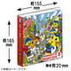 Funassyi's Business Card File (for Vol.3)