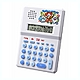 Youkai Electronic Calculator
