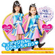 Maho Girls Precure! Transformation Pretume Cure Magical Sapphire
