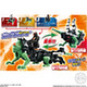 Kamen Rider Ghost Gattai Maschine 1 Box 10pcs
