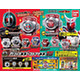 Kamen Rider Ghost - Gashapon Ghost Icon 15: 1 Box (6pcs)