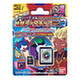 DX Yo-kai Watch Dream Official Micro SD Card: Yo-kai Data Ver.2