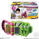 Excite Link Ex-Aid Arms #2: 1 Box (12pcs)